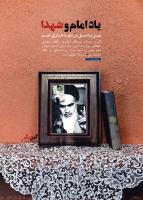 مجموعه پوستر گنج جنگ_Page_15_1396425112343.jpg -