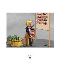 Trump (5) copy_139637132646.jpg -